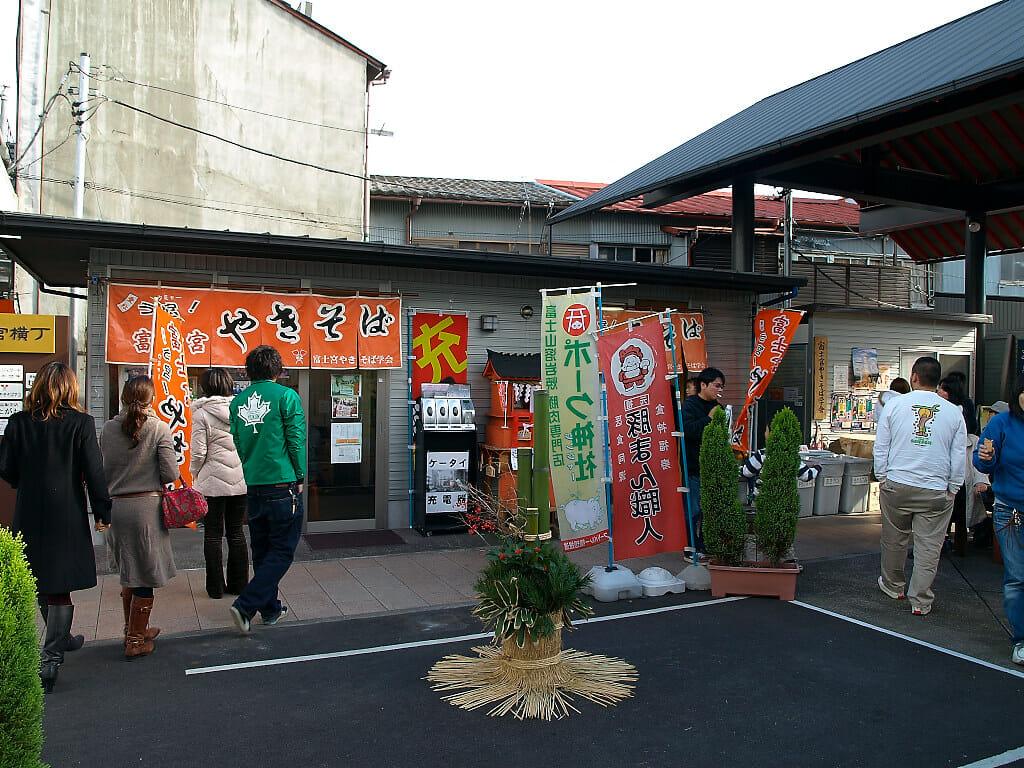 年末首都高&静岡B級グルメ攻略