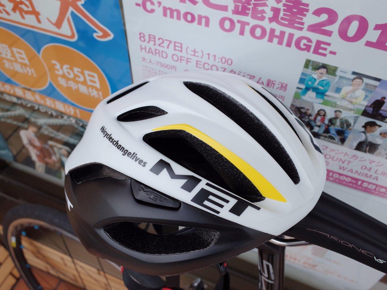 日本人向けヘルメット MET RIVALE