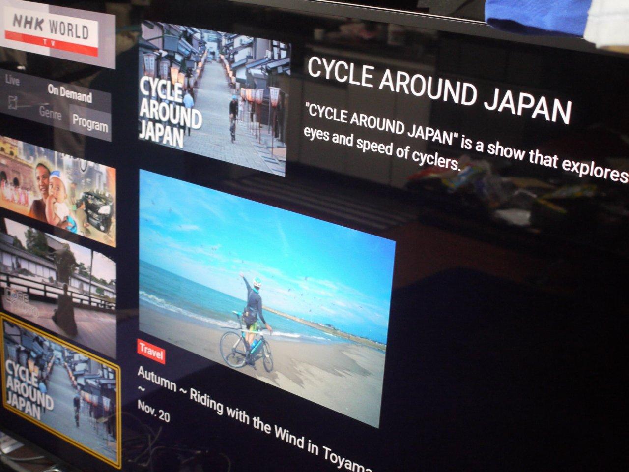 私が一番面白いと思う自転車番組 「CYCLE AROUND JAPAN」│ばっ
